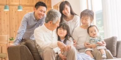 相模原, 町田, 行政書士, 相続, 遺言, 成年後見, 離婚相談